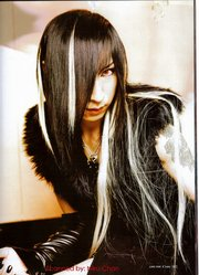 Asagi (Vocal)